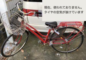 高校生の通学〜JK(女子)の自転車はこんな視点で選んだよ!