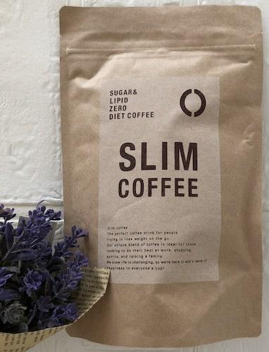 スリムコーヒー(SLIM COFFEE)はお試しあり?