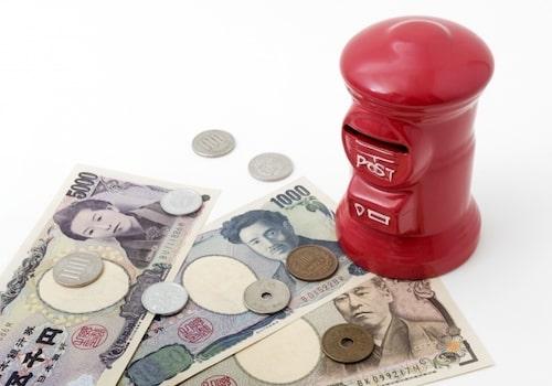 【ゆうちょ銀行】子供名義の口座開設に必要な証明書(書類)