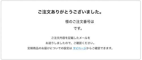ニードルリフトクリーム(ヤーマン)口コミ〜効果はある?ほうれい線に悩む50代主婦のリアルレビュー!