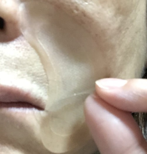 プレミアムリンクルパッチ(リキュペリ)口コミ〜効果はあり?ほうれい線と口元に試した検証結果をレビュー!