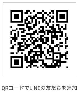 ルルクシェルのクーポンコードは?ノンワイヤーブラ/ナイトブラを初めて購入でもすぐに使える!